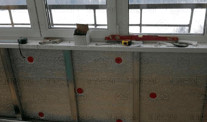 Утепление балкона тепофол Спб