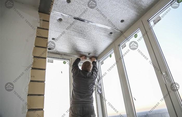 Утепление балконов и лоджий Тепофол Спб