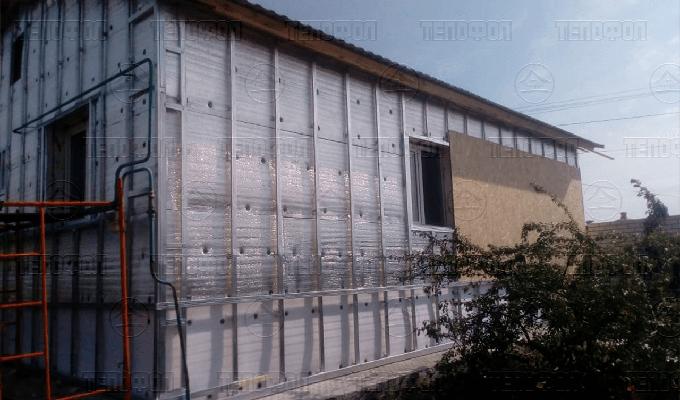 Утепление фасада Тепофол